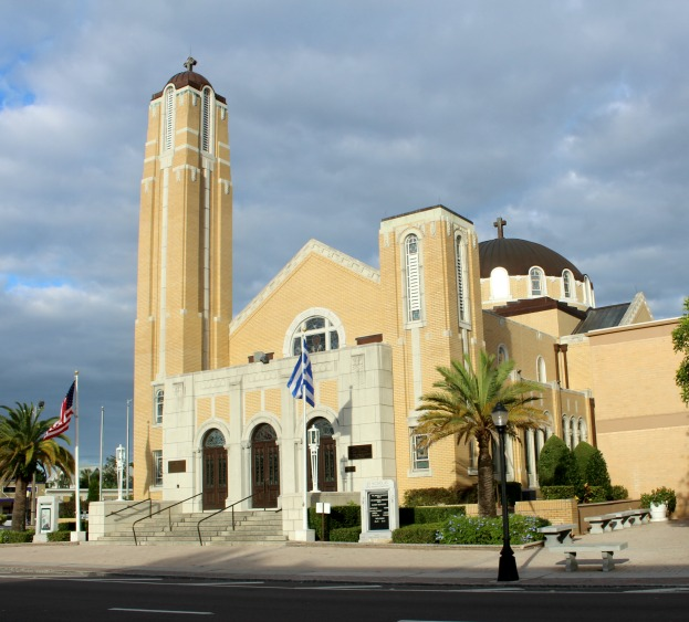 St. Nicholas Greek Orthodox Cathedral - Things to See Near Hickory Point RV Park